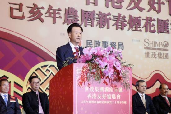 喜迎新春 献礼祖国 | 世茂集团独家呈献香港新春烟花汇演圆满举行