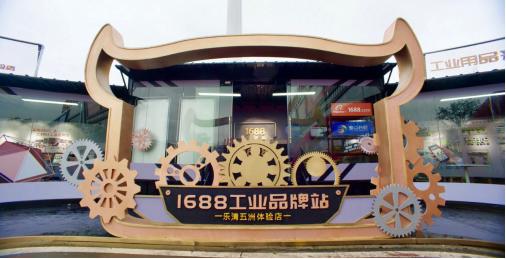 1549881821(1).jpg