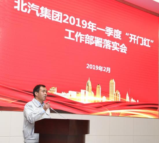 """北京经济2019""""开门红"""" 福田汽车集团&福田戴姆勒汽车在行动"""