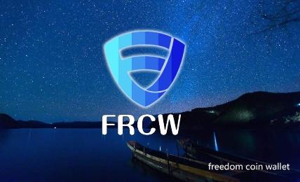 FRCW TOKEN数字资产套利新模式