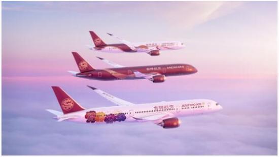 吉祥航空6月大促带您浪漫游北欧