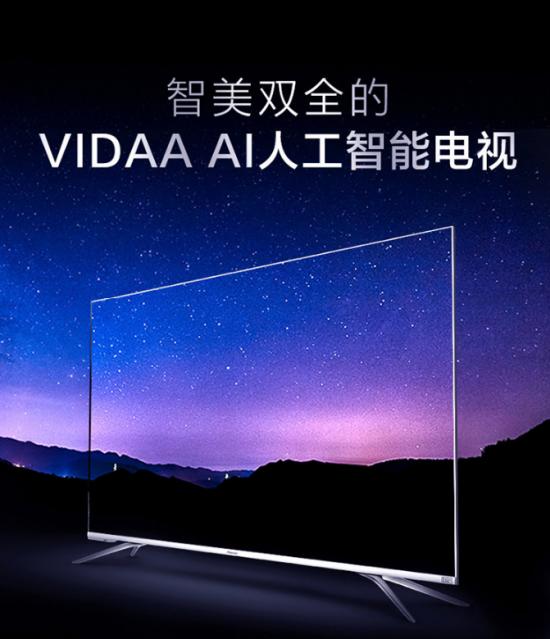 海信(hisense) a70,a72系列 4k 人工智能电视