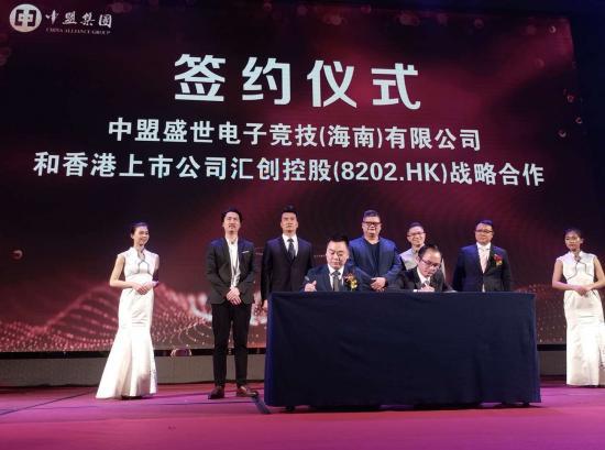 ZHO共享纸巾郑品与中盟集团签署战略合作协议