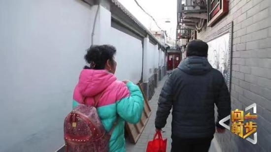 节目真实回访当事人生活现状 北京卫视即将揭晓
