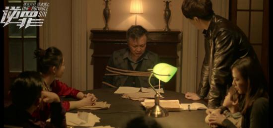 """悬疑电影《逆罪》3月1日全国上映 揭秘""""密室杀人案""""四大看点"""