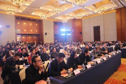 中国云体系联盟联合主办2019中国(重庆)区块链与大数据智能化研讨会