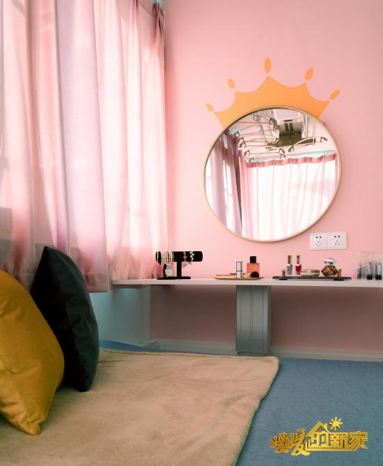 设计师神改造!圆形客厅显魔力40㎡改坏的房全能升级