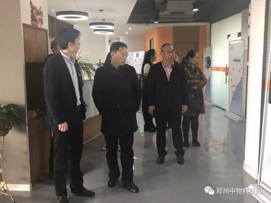二七区科技局田局长一行莅临郑州中物科技园SOS空间站考察交流
