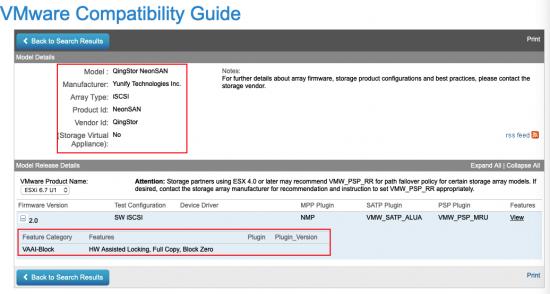 QingStor NeonSAN获VMware Storage Hardware 认证  助力企业IT平滑向云端转型