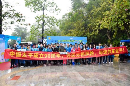 90人共植太平树 健步走宣传3.15