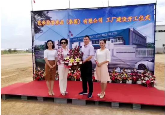 人之初于泰国开业,落户泰中罗勇工业园
