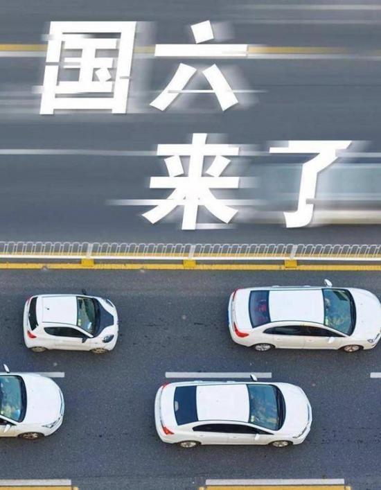 2019年,上汽通用着手技术改进驱动系统,达到国六B排放标准!