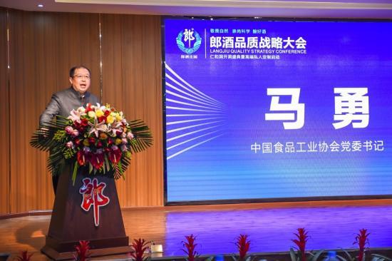 """中国食品工业协会党委书记马勇谈郎酒:汪俊林这个人很可怕"""""""