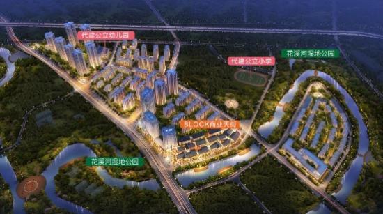 规划双公立学府,中建·滨江星城致敬巴南