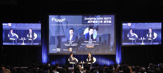 爱奇艺CEO龚宇在香港国际影视展发表演讲:付费及会员增长赋予内容制作业更大成长空间