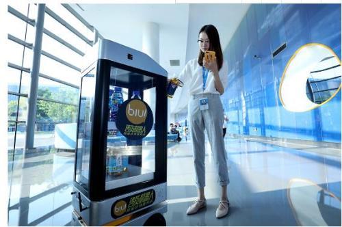 AI+时代来临:苏宁智慧零售抢占先机