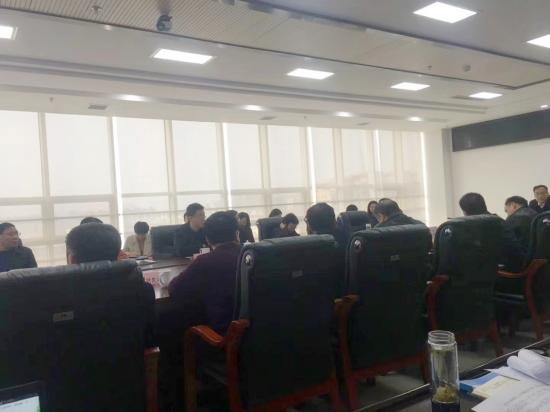 国投信达代表出席长治市高新区政府例会交流合作