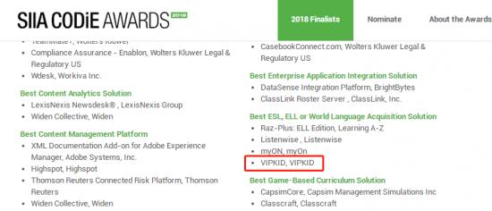 "VIPKID获""科迪奖""双项提名 成国内教育科技领域唯一入围企业"