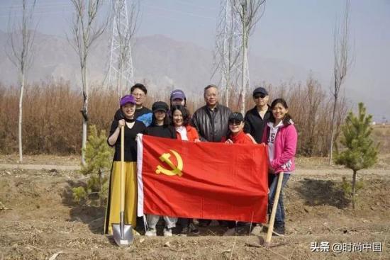 亿森林联合中国网开展党建活动