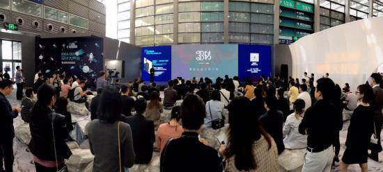 """嘿哟音乐发布中国首个黑胶集合店品牌""""33转"""""""