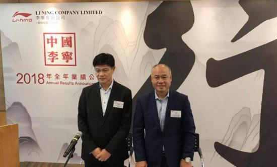 李宁公司发布集团2018年全年业绩