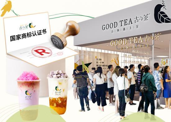 谷物茶饮风潮来袭,古の茶品牌成为消费者新宠儿!