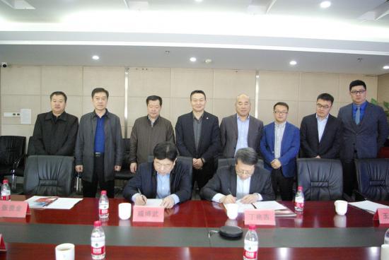 中国通广在京接待汪清县政府 双方签署战略合作协议