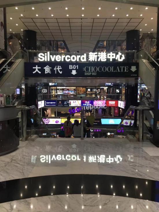老公带我去验血查男女体验了一把香港购物的乐趣