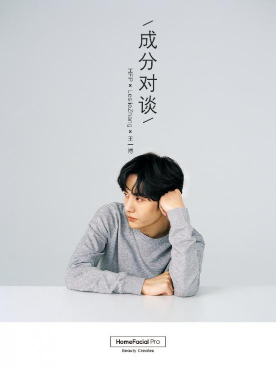 HFP携手摄影师张家诚拍摄全新广告片:成分对谈