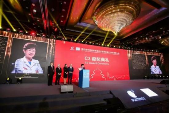 乔杰院士获C3国际健康峰会全