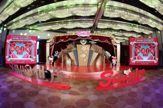 """全球唯一""""海派""""主题背景,世茂Hello Kitty上海"""