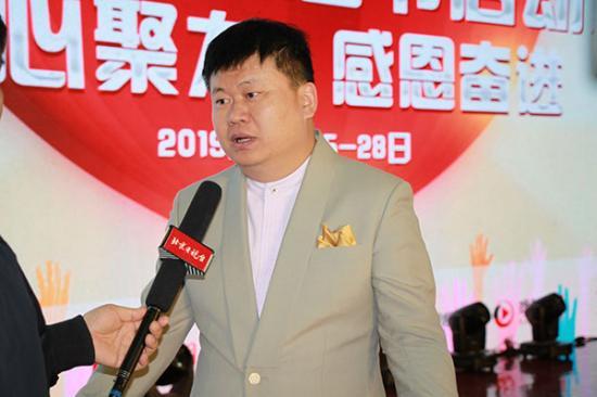 北京爱满人间教育集团董事长张晋接受北京电视台采访