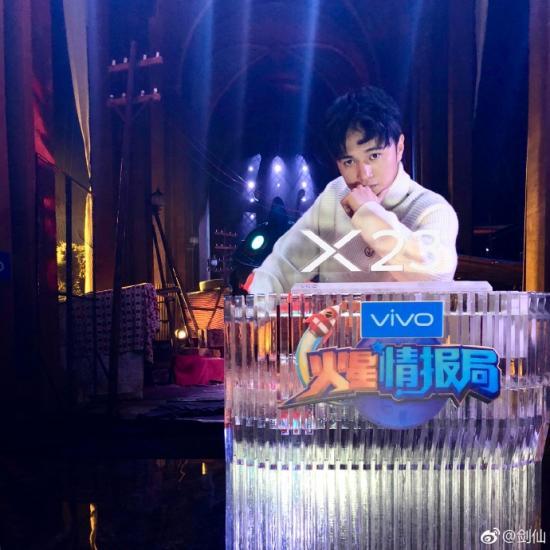剑仙发布新单曲《未证实的答案》 触手赋能主播明星化