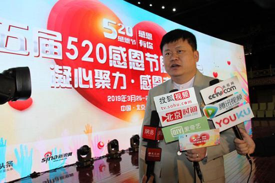 北京爱满人间教育集团董事长张晋接受<font color=red>视频</font>媒体群访
