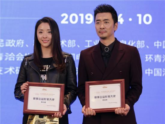 黄俊鹏再次荣获环青海湖国际电动汽车挑战赛公益形象大使称号