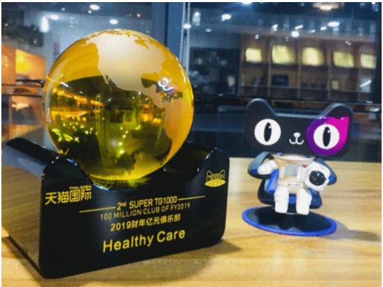 碧橙與HC突破重圍 成功進入天貓國際億元俱樂部