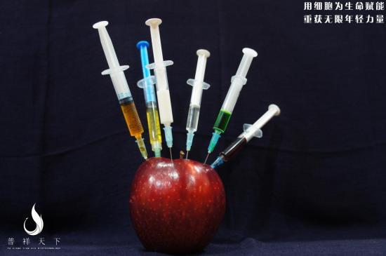 普祥天下:致力生物科技发展,从细胞层面预防疾病