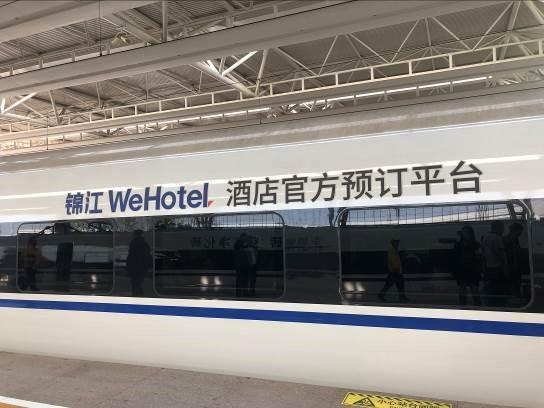 WeHotel新闻稿35-封面、配图-2.jpg