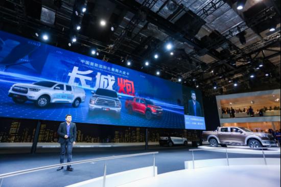 中国首款乘用化大皮卡 长城炮全球首发