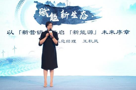 """腾讯举办腾轩雅集第二季——洞见""""新生""""新能源主题沙龙"""