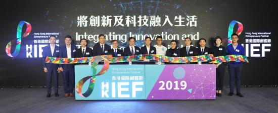 杨政龙邀国际科创精英云集香港国际创客节2019