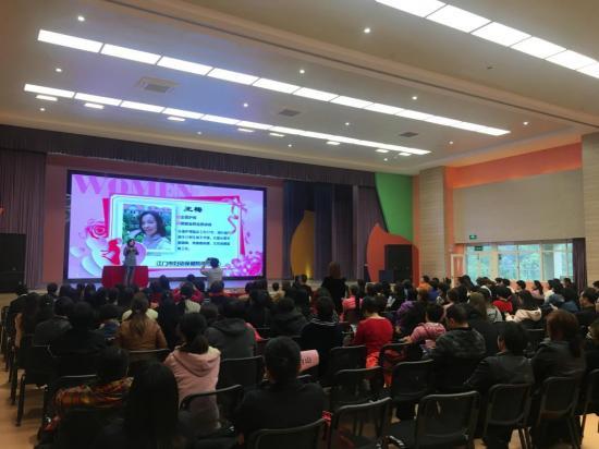太平人寿江门中支举办关爱女性健康大型讲座