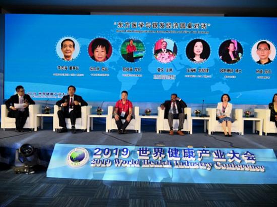 中国第五大发明人蔡昌晋 受邀出席2019世界健康产业大会