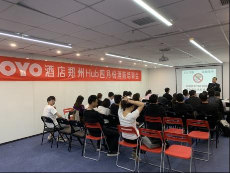 "OYO酒店联手河南省消防协会,打造安全防线"""