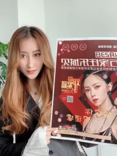 """美女主播带千万粉丝4.23一起玩转 石家庄""""乐城-米兰城"""""""