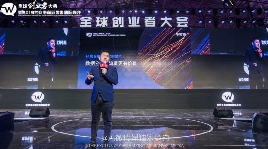 牛客栈以官方合作伙伴身份亮相2019 中国国际电子商务博览会