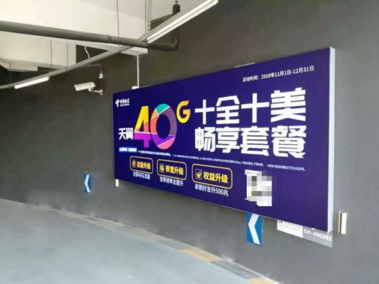 卡瑞斯传媒作线下推手,中国电信助你登顶电竞超人