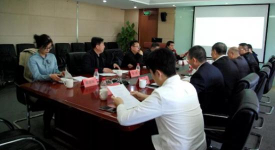 中国通广就产业园区建设与张家口桥西区达成合作意向