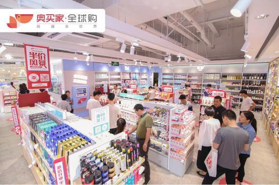 跨境电商奥买家深圳天安数码城店开业,布局粤港