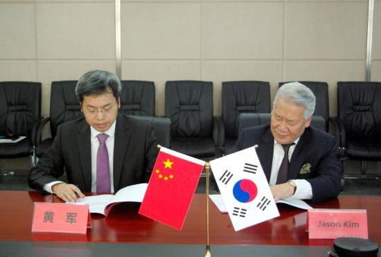 国投信达与McKinley集团达成战略合作 应邀赴韩考察冬奥会场馆项目